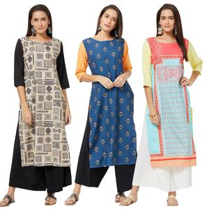 Delightful Colored Casual Printed Rayon Kurti - Pack of 3