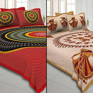 Hypnotic Printed Double Sized Bed Sheets With 2 Pillow Covers - Pack of 2