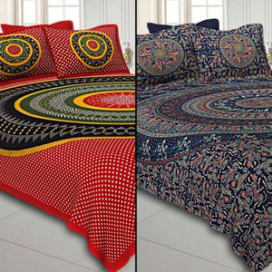Preferable Printed Double Sized Bed Sheets With 2 Pillow Covers - Pack of 2