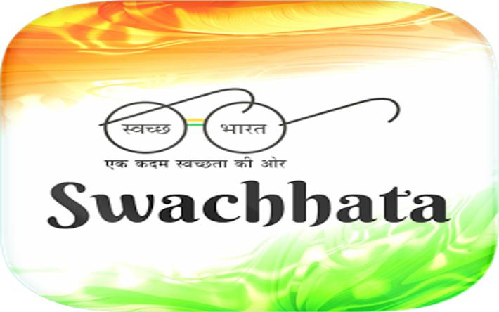 ALL YOU SHOULD KNOW ABOUT SWACHHATA APP, AN INITIATIVE BY THE GOVERNMENT