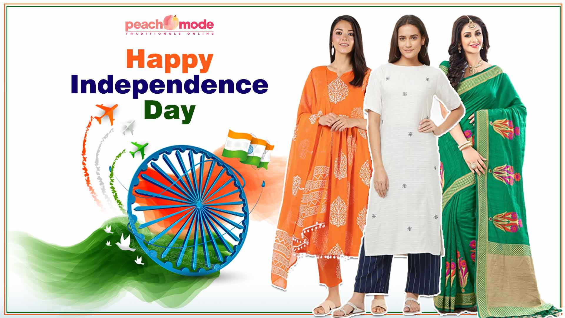 Independence Day: Freedom To Shop Online