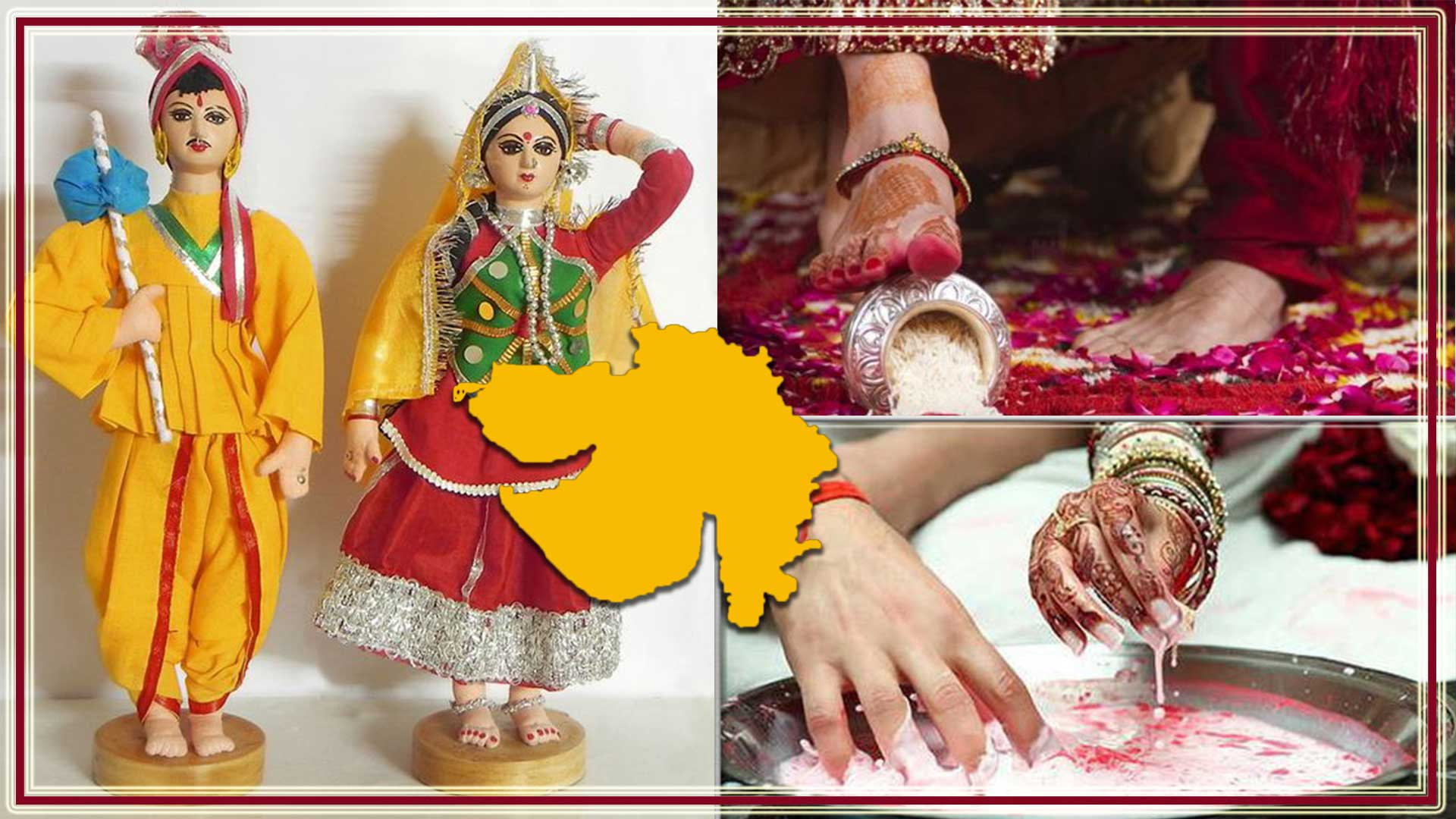 WEDDINGS IN GUJARAT