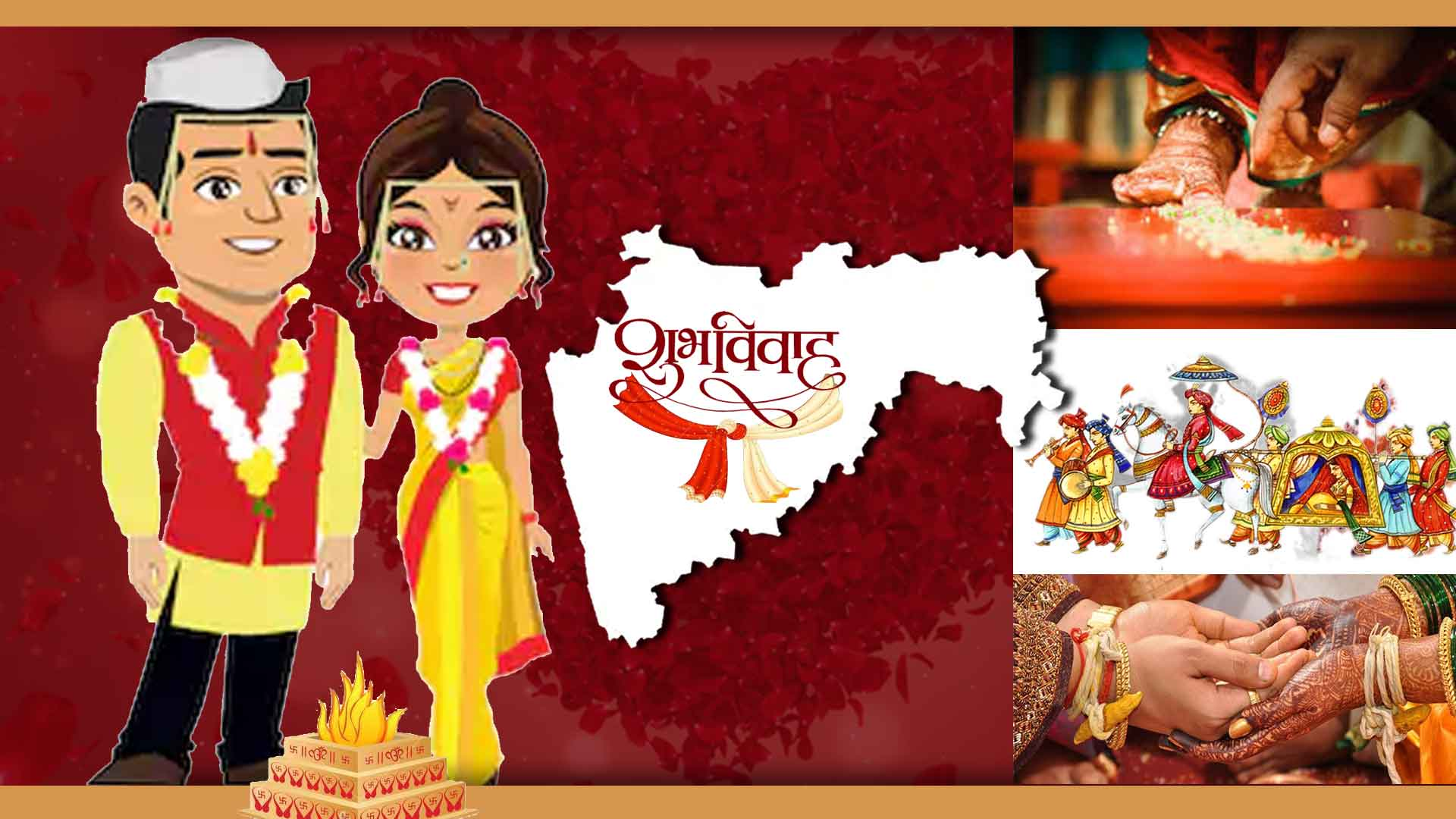 Maharashtrian Weddings