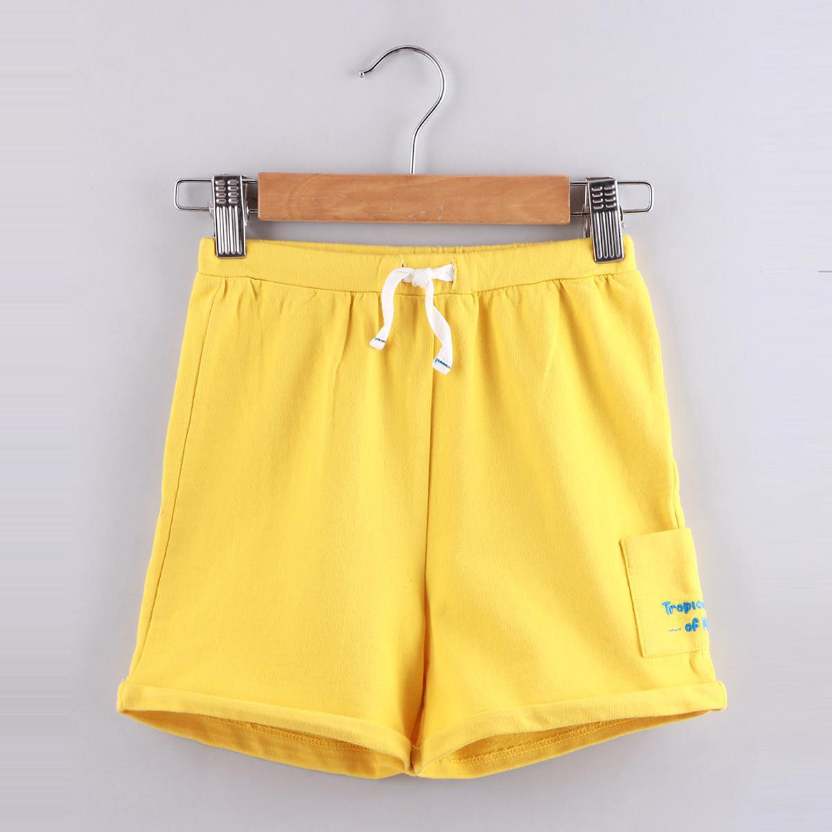 Beebay - Embroidered Pull-Up Knitted Shorts (Yellow)