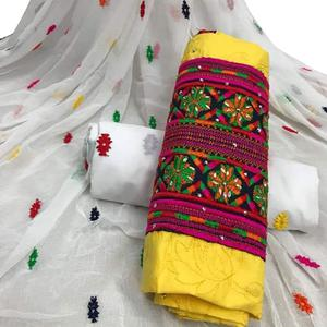 Attractive Yellow Colored Partywear Embroidered Cotton Dress Material