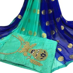 Majesty Rama Green Colored Partywear Embroidered Modal Chanderi Cotton Dress Material