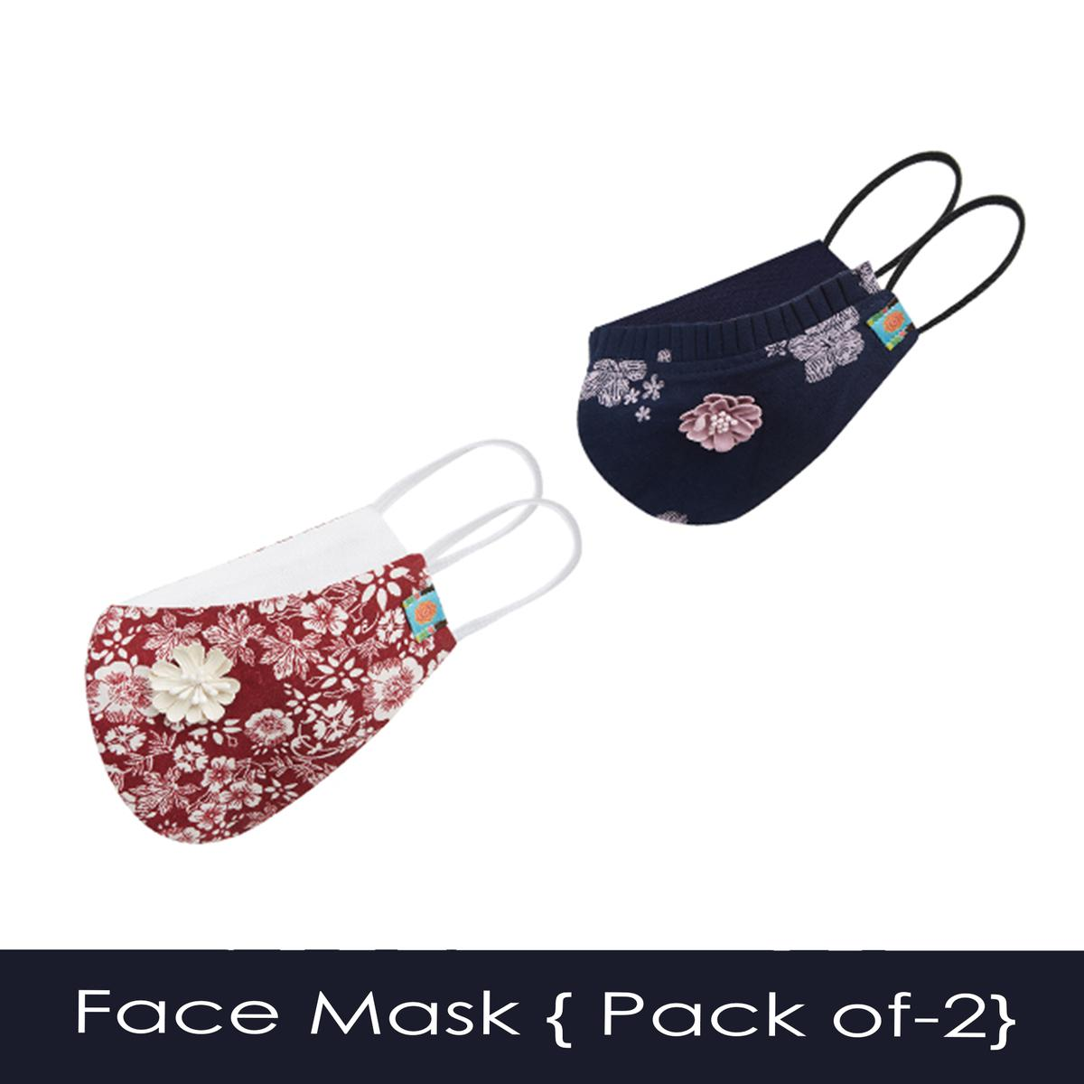 Powderfly Girls Soft Petals Cotton Face Cover - Pack of 2