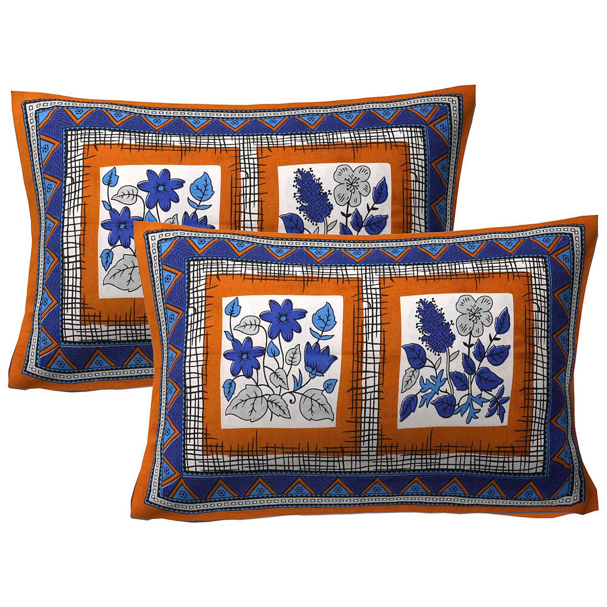 AJ Home - Brown Colored 100% Cotton Printed Pillow Cover Set (2 Pieces)