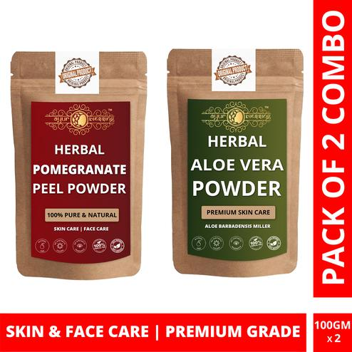 Ayur Blessing - Pomegranate Peel and Aloe Vera Powder Combo Pack, For Face Pack and Skin Care , Pack of 2 (100 Gram * 2)